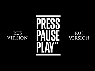 Press Pause Play (русский перевод канала HDSLRUS)