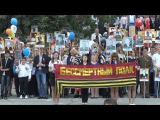 """9 мая сотни жителей Тацинского района приняли участие в праздничном шествии и акции """"Бессмертный полк"""""""