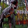 Подслушано 5(А) Первоуральск