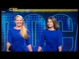 Два голоса - Васенина Ольга и Груздева Василиса # 4 Выпуск