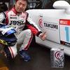 TAKUMI - motor oil made in Japan