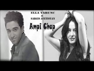 Sargis Avetisyan Ella Tarunc - Ampi chap [Official] 2013 Audio