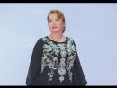 Вера Сотникова. Жена. История любви