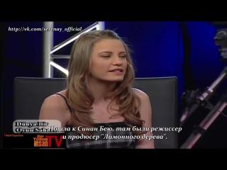 Oktay Kaynarca interview 2009 рус.суб.