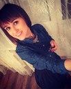 Анастасия Дергачева фото #33