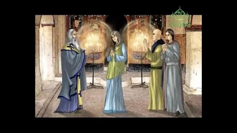 4 сентября:Священномученик Афанасий, епископ Тарсийский, преподобная Анфуса и мученики Харисим и Неофит
