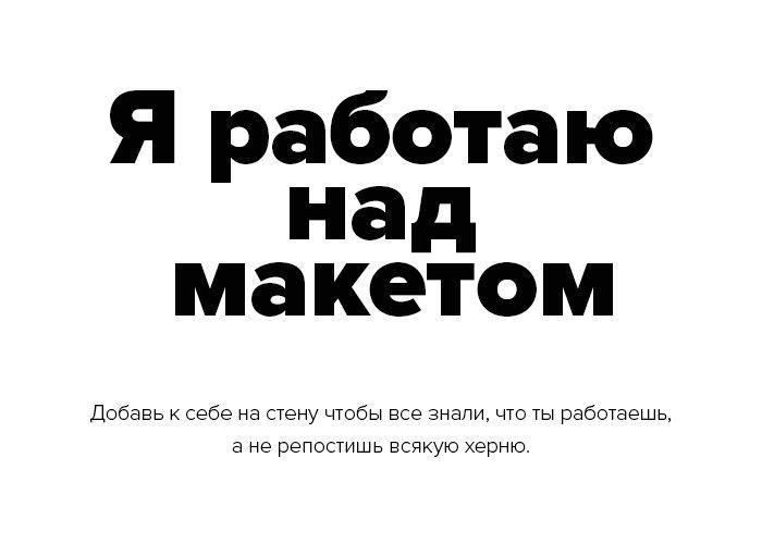 Оксана Штро | Волгоград