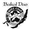 "✿ Wing Chun ✿ ""Байкал Дао"" (Вин Чун в Сибири)"