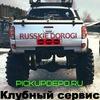 Клубный Сервис Club-l200.ru