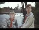 Бронзовая птица. 1 часть (1974 г) (online-video-cutter)