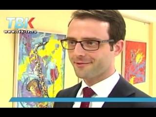 Немцы в городе. Посольство Германии интересуется талантливыми школьниками.