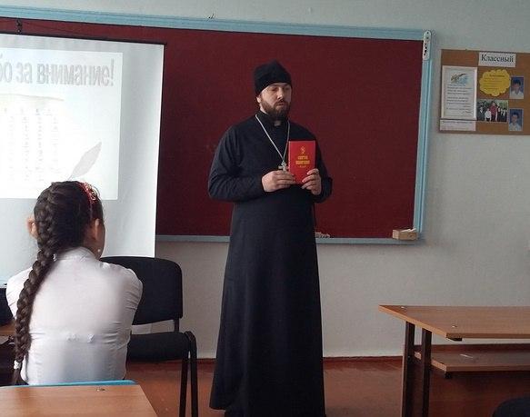Школьникам станицы Исправной рассказали об истории книгопечатания в России