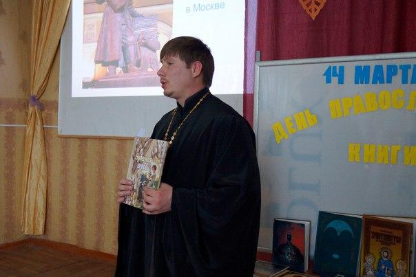 Школьники станицы Кардоникской узнали об истории печатного дела в России