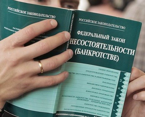 Прокуратура Зеленчукского района выявила нарушения закона о банкротстве