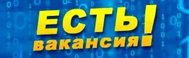НОМИНАЛЬНЫЙ ДИРЕКТОР, от 4 руб г Москва