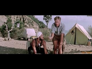 «Три плюс два» (1963) —