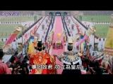[Rus.Sub] Императрица Китая - 71/82 серия