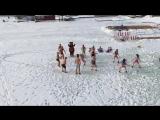 Моржи Липецка.Моржевать и танцевать _Winter Swimming Dancing in Lipetsk (RUSSIA)