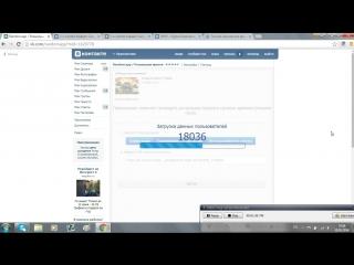 Конкурс с DEXP (запись с экрана)