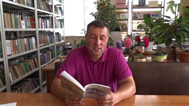 Я люблю тебя Татарстан Депутат Кайбицкого районного совета, директор Кушманской СОШ Хамидуллин Ильмас Ильдарович