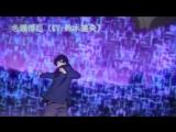 За гранью/Kyôkai no Kanata (2013) Трейлер