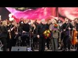 Эдуард Артемьев, Сергей Стадлер и Симфонический оркестр на поклоне