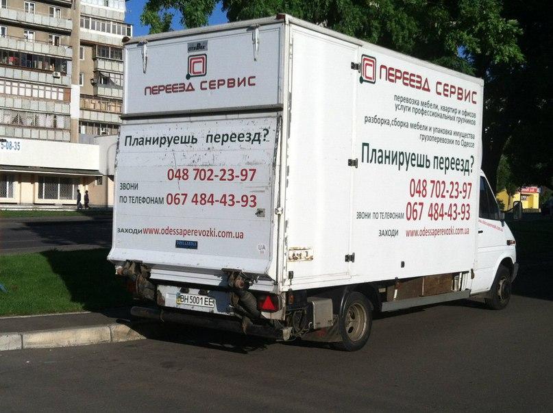 Αлексей Ηовиков   Одесса