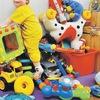 Мегатойс - игрушки для детей и взрослых