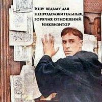 Михаил Бровин