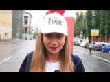 Актриса Мария Миронова завершая велопробег