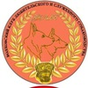 Волховский Клуб Собаководства  (РКФ, ОАНКОО)