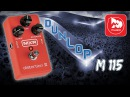 DUNLOP M 115 MXR Distortion III гитарная педаль дисторшн