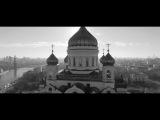 Русский рэп Птаха, Кравц - Признание
