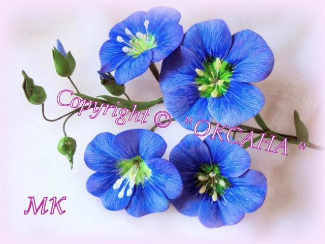 Мк . Голубой лен из Китайского фоамирана .