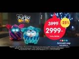 Музыка  из рекламы Детский мир - Новогодние предложения - Счастье дарить детство! (2015)