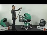 Коляска Riko Nano Alu Tech на babydream.by
