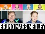 EPIC Bruno Mars Medley - Peter Hollens & Roomie