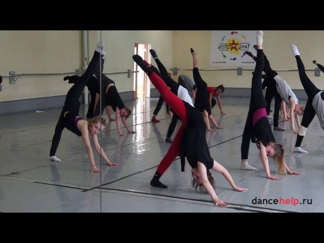 №754 Contemporary. Авторская хореография. Екатерина Незванова, Москва