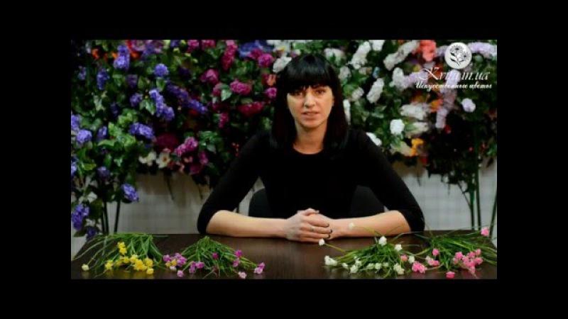 Искусственныее букеты на сайте Kvitu.in.ua! № 282 Букет кустик с георгиной, 40 см.