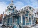 Русский терем. Russian house. La maison russe. Russisches Haus.