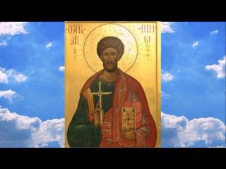Святой апостол Тимофей. Память 22 января / 4 февраля