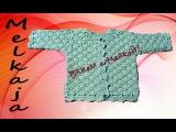 Вязание кофточки крючком для детей,схема, для начинающих. 3 часть