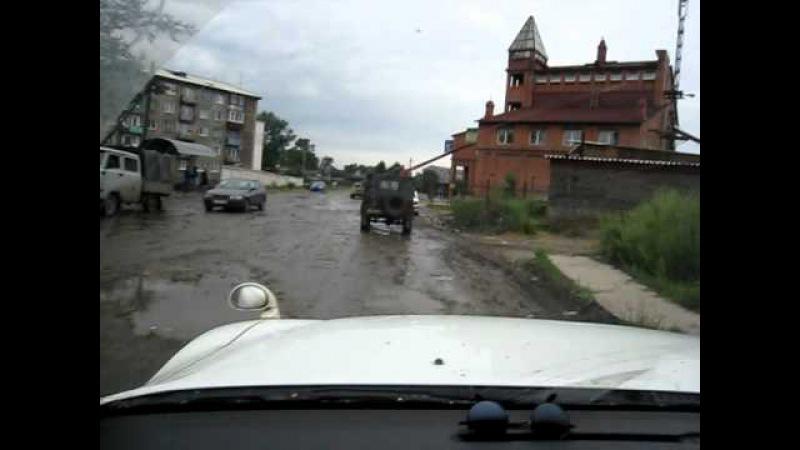 г.Нижнеудинск - 2010.