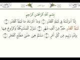 Обучение правильному произношению суры 97 аль-Кадр