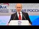 Единая Россия изнутри: педофилия, терроризм, организованная преступность.