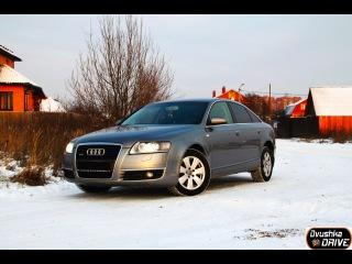 Audi A6(C6) - Dvushka Drive