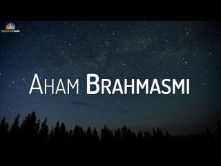 AHAM BRAHMASMI MANTRA @ 432Hz   3 Hours