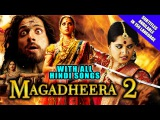 Magadheera 2 (2015) Full Hindi Dubbed Movie With Hindi Songs | Anushka Shetty, Sonu Sood