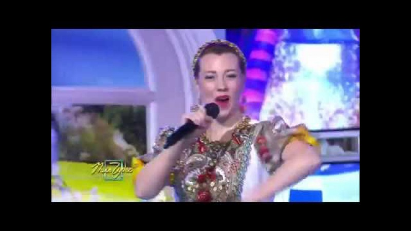 МАРИЯ НЕКАЛИНА и ансамбль ЖАР_ЦВЕТ 1 канал Тимоня Maria Nekalina