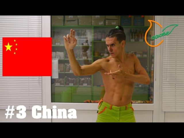 Опасные китайские фрукты на российских рынках! Как отличить хорошие фрукты от китайских?